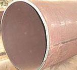 <b>直缝焊接钢管</b>